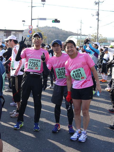 2014年そうじゃ吉備路マラソンスタート直前の記念写真