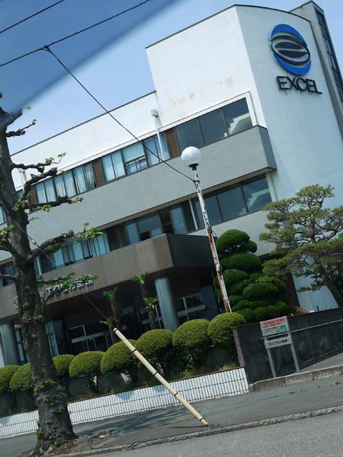 鯖江市内をドライブ02眼鏡会社エクセル