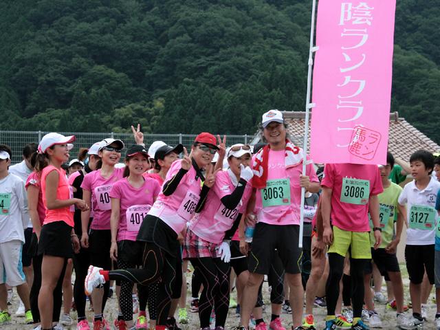 第17回 ピクニックラン桜江 山陰ランクラブ10km組の集合