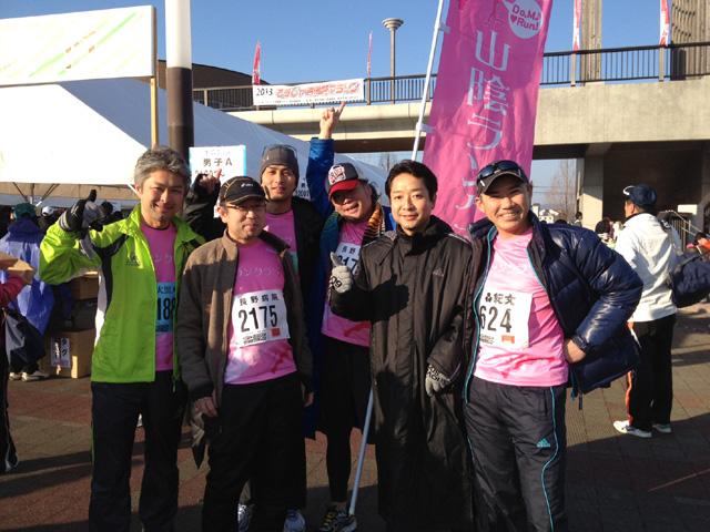 2013そうじゃ吉備路マラソン山陰ランクラブ 出走前の記念写真