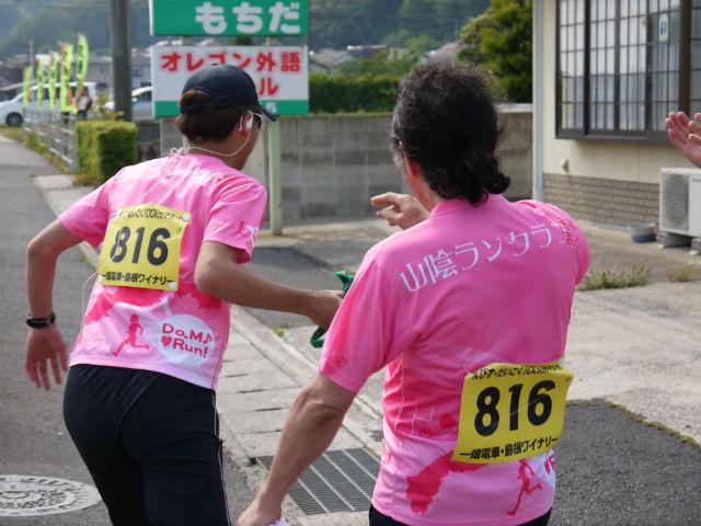 えびすだいこくマラソン山陰ランクラブCチーム、Mさんとたすき