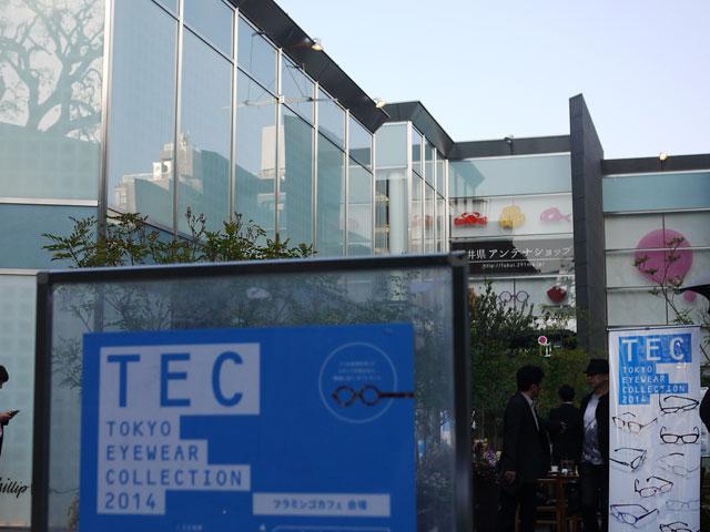 2014年春の展示会TEC 国産・鯖江さんの眼鏡