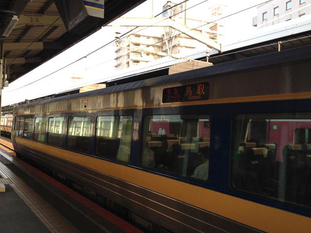 鳥取駅に向けて。特急スーパーおき