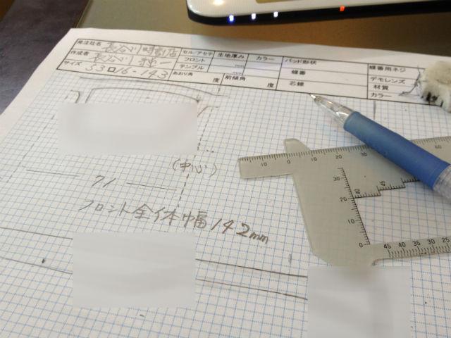 手作り眼鏡デザイン・デッサン。福井県鯖江市