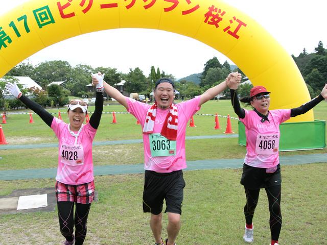 第17回 ピクニックラン桜江 山陰ランクラブ10km部門ゴール