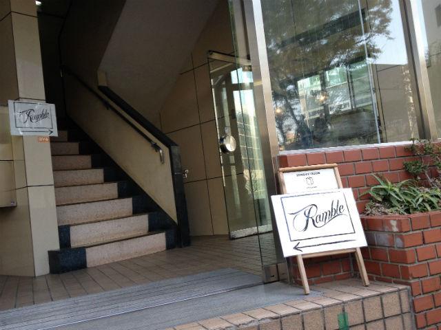 Ramble Eyewear Exhibitionランブル、メガネ新作展示会