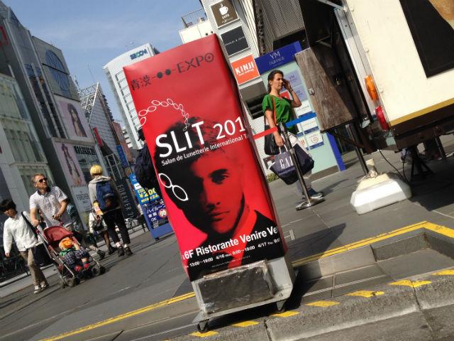 2014年4月、春のメガネ新作展示会「SLITスリット」