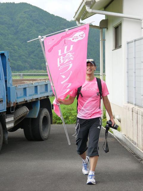 第17回 ピクニックラン桜江 山陰ランクラブ長谷川純一カメラマン