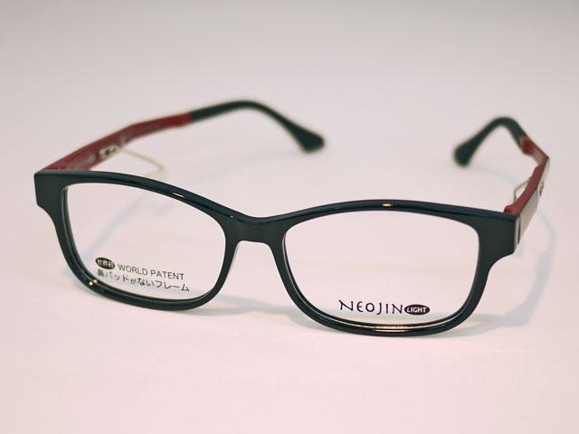 ネオジンNJ3004-C1ブラックレッド軽量丈夫なウルテム製ウェリントン