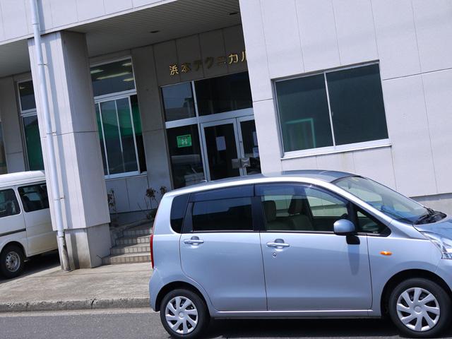 福井県鯖江市、眼鏡フレーム製造メーカー浜本テクニカル