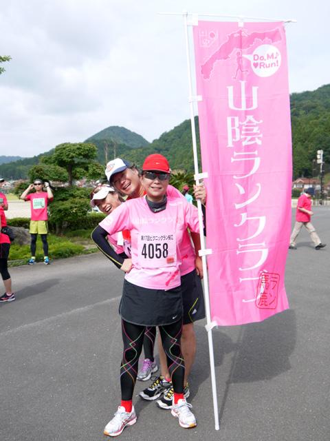 第17回 ピクニックラン桜江 山陰ランクラブ10km組、桜江小学校