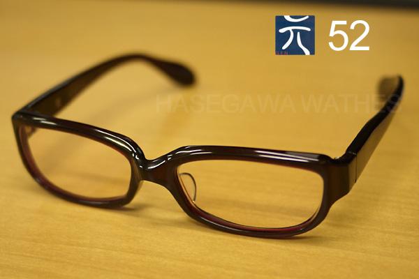元(げん、GEN)メガネフレーム眼鏡
