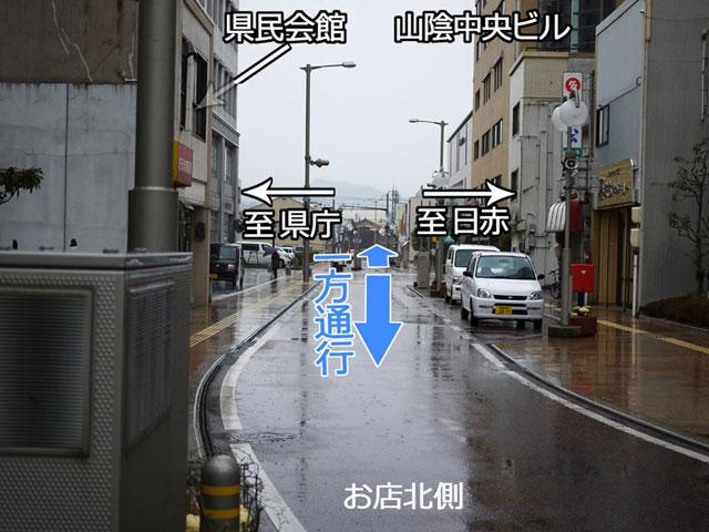 駐車場説明北01x6448