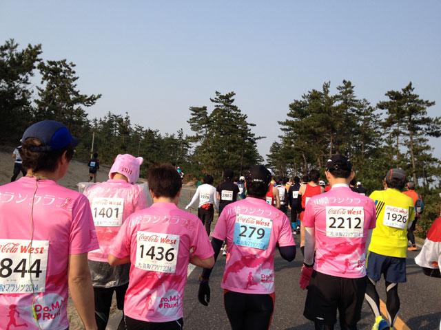鳥取マラソン2014年スタート地点の鳥取砂丘