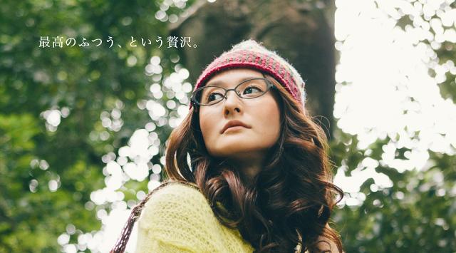 Onimeganeオニメガネのイメージ写真。おしゃれ女性にピッタリ