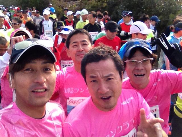 鳥取マラソン2014年スタート前20分前の山陰ランクラブ