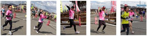 2013そうじゃ吉備路マラソン山陰ランクラブ ゴール写真