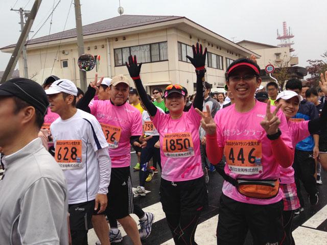 山陰ランクラブ・ハーフの部スタート!2013年なかうみマラソン