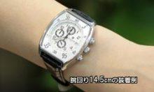 やっぱり時計が好き!(ハミルトン・オリス・ノモス・腕時計)-ランカスター カリスト 装着