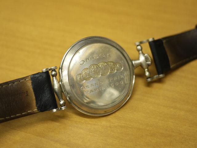 オメガ、アンティークgrand prix paris 1900裏ぶたの刻印