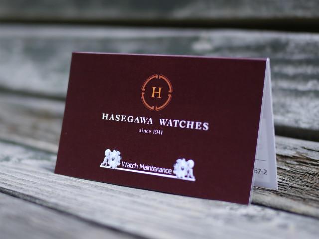 腕時計メンテナンスカード、アフターサービス修理対応