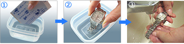 腕時計用バンド洗浄液「光っとけい」シチズン 使用方法の写真