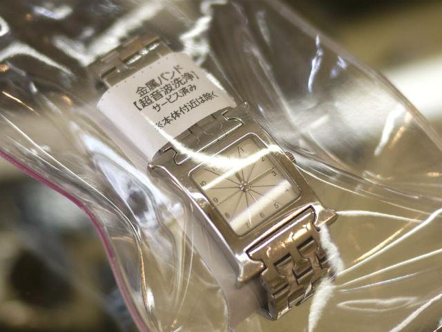 エルメス女性用腕時計の電池交換と金属バンド超音波洗浄無料サービス