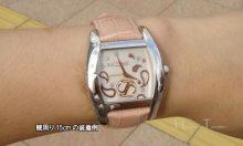 やっぱり時計が好き!-サントノーレ