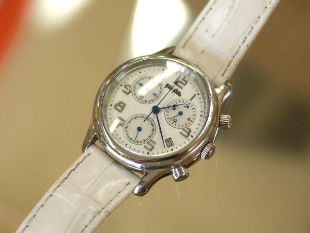 フォリフォリ・ストップウォッチ付き腕時計ボタン取付け修理
