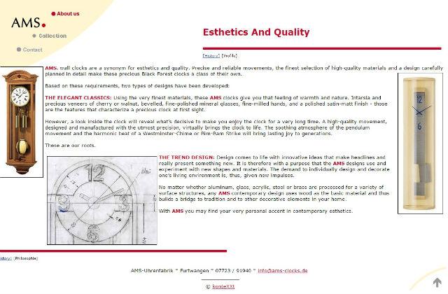 ドイツ製クロックAMS(アムス、アームス)社のホームページ