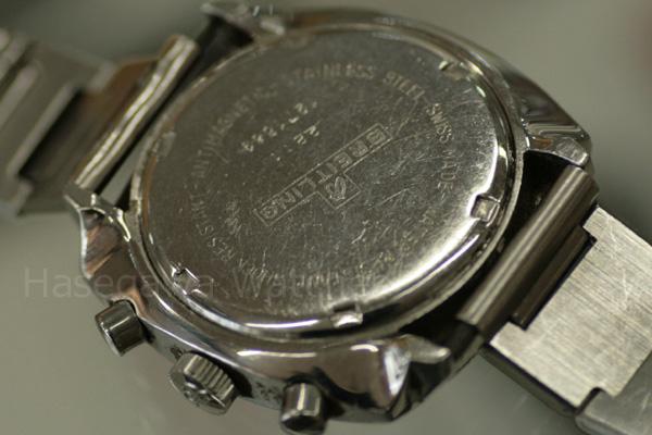 ブライトリング腕時計 Top Time 2211 修理4