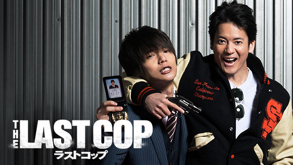 the_last_cop_600_338