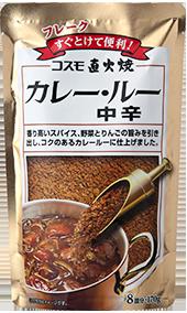 cosmo_curry_roux_chukara