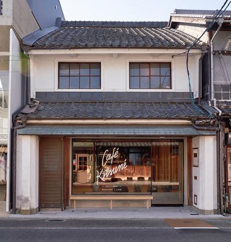 maison-kitsune-cafe_FXIiNkk