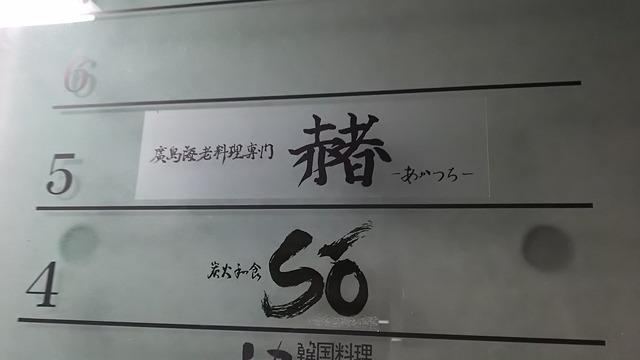DSC_3582