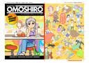 omo_hyoushi_f2