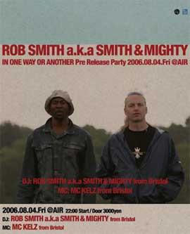 ROB SMITH来日パーティ