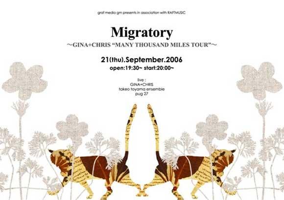 GINA & CHRIS / MANY THOUSAND MILES TOUR 2006.09.21