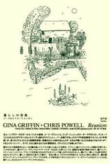 GINA & CHRIS / REUNION flyer