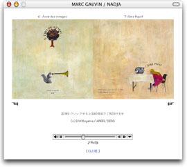 『Nadja』booklet