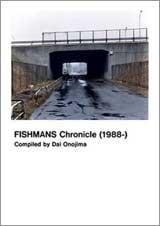 『フィッシュマンズ全書 Fishmans Chronicle 1988-』