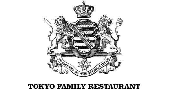TOKYO FAMILY RESTAURANT logo