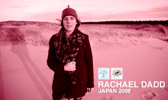 RACHAEL DADD in JAPAN