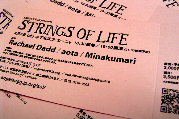 STRINGS OF LIFE ticket