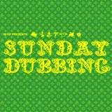 SUNDAY DUBBING
