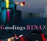GOODINGS RINA(グディングス・リナ)『X(バイ)』