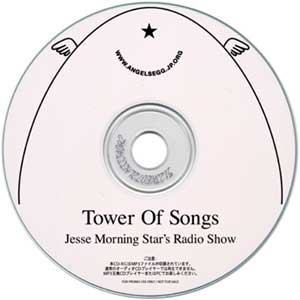 Jesse Morning Star's Tower of Songs