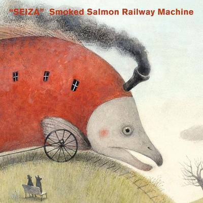 Smoked salmon railway machine