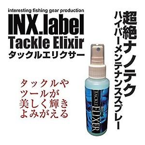 INX.label タックルエリクサー