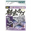 OWNER 魅玄タナゴ